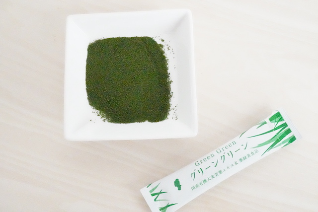 グリーングリーン粉と袋