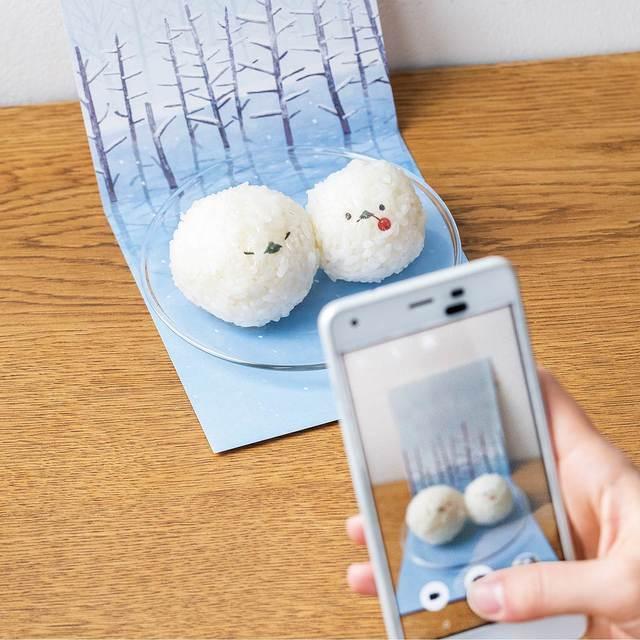 おにぎりやゆで卵もぜーんぶシマエナガに変身! 「幸せ」は簡単に作れるのだ。