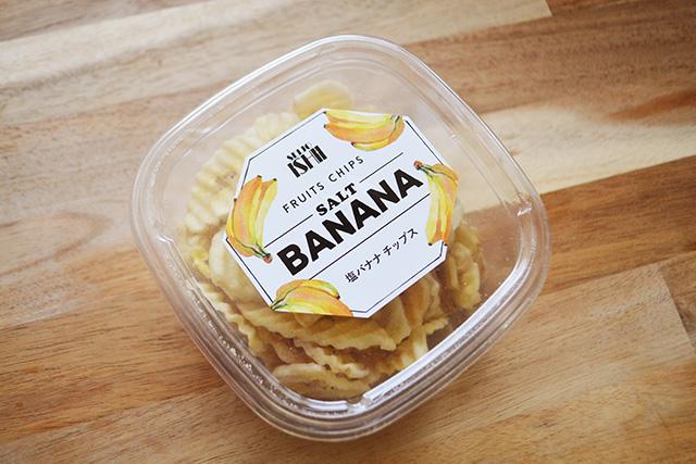 【成城石井】塩バナナチップス