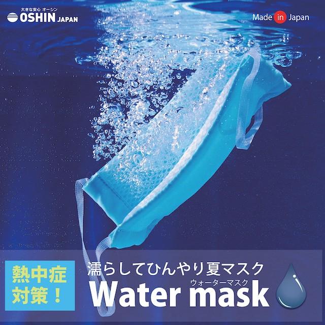 夏 用 マスク ユニクロ