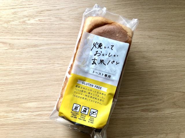 焼いておいしい玄米パン