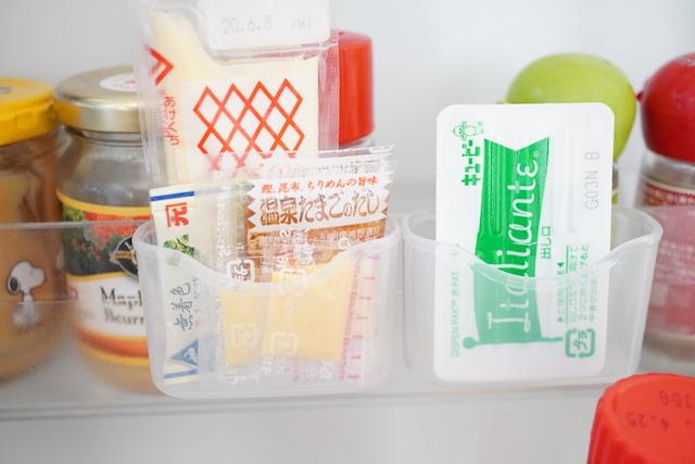 実際に使っている冷蔵庫ミニポケット