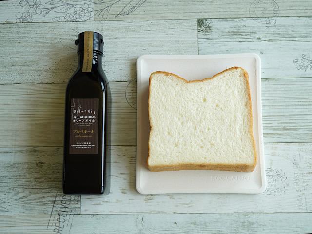 オリーブオイルと食パン