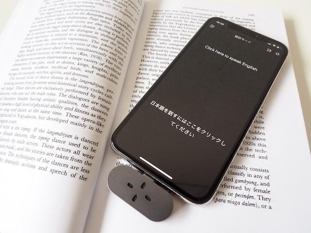 スマート翻訳機「ZERO」でおこもり勉強をしよう