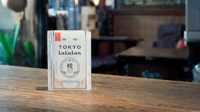 東京地域限定【東京ルルルン】