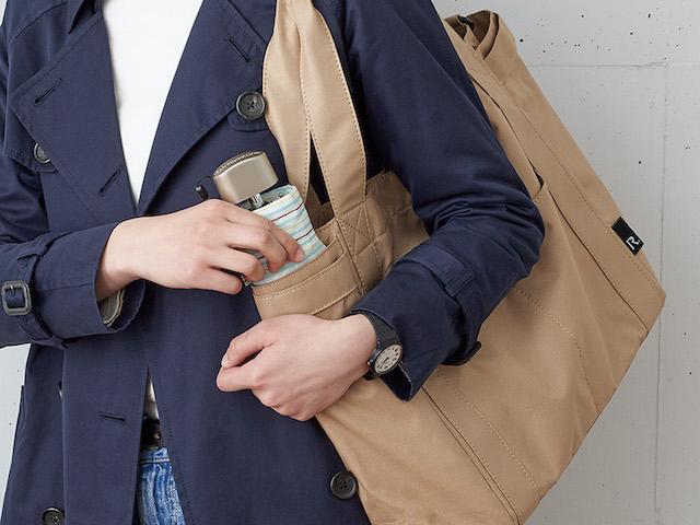 ポケット付きバッグ使用例