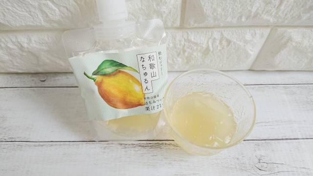和歌山なちゅるん「はちみつレモン」