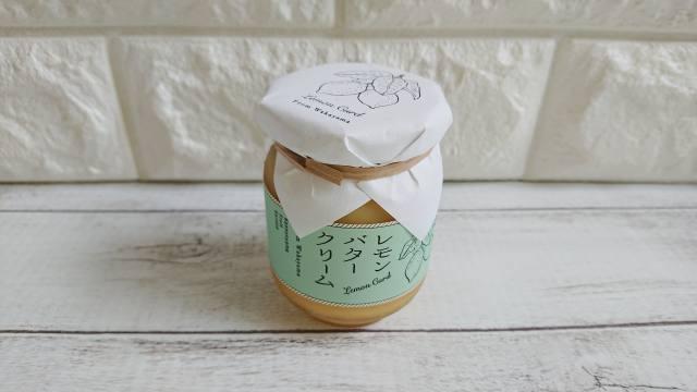 観音山レモンバタークリーム