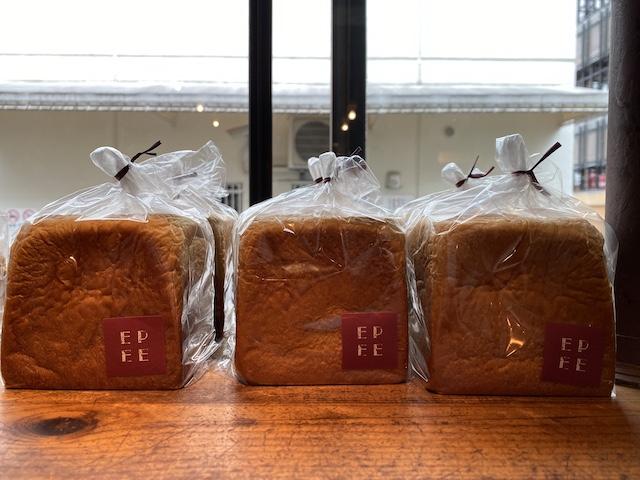売り場の角食パン