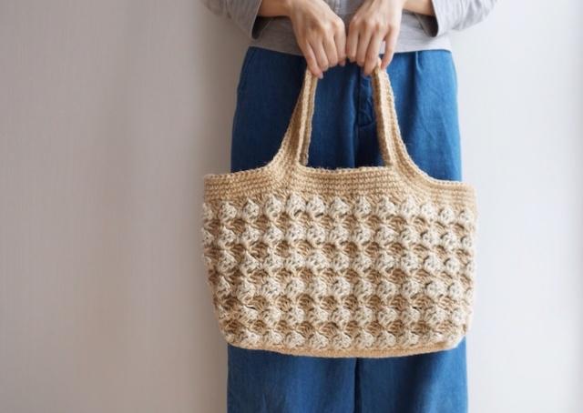 再販*麻ひもかごショルダーbag ホワイト×ナチュラルの模様編み Lサイズ*受注制作