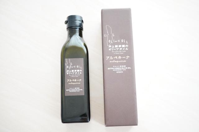 オリーブオイル瓶と箱