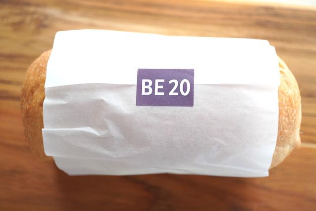 紙に包まれたBE20