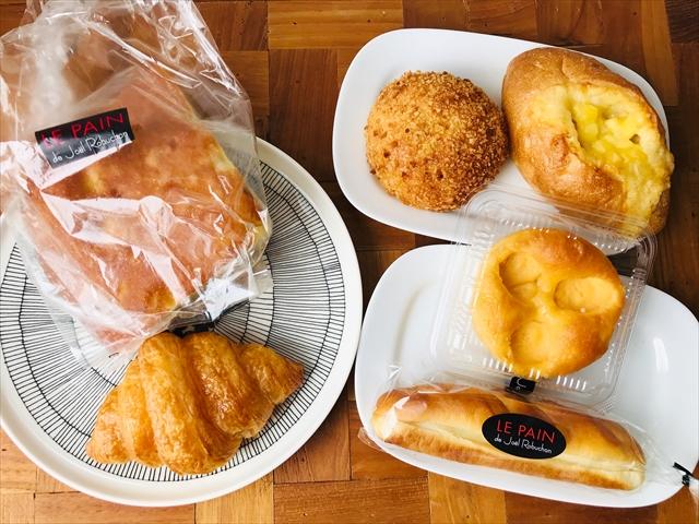 ル パン ドゥ ジョエル・ロブションパン
