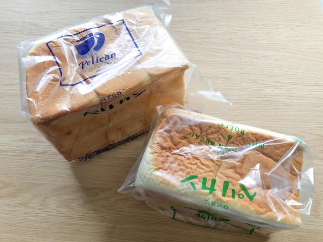 パンのペリカン