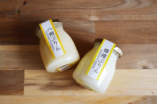 【万汐農園】果実ぷりん「檸檬ぷりん・八朔ぷりん」