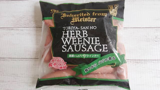業務スーパー「鶏屋さんのハーブウィンナー」