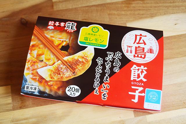 【餃子家 龍】塩レモン餃子