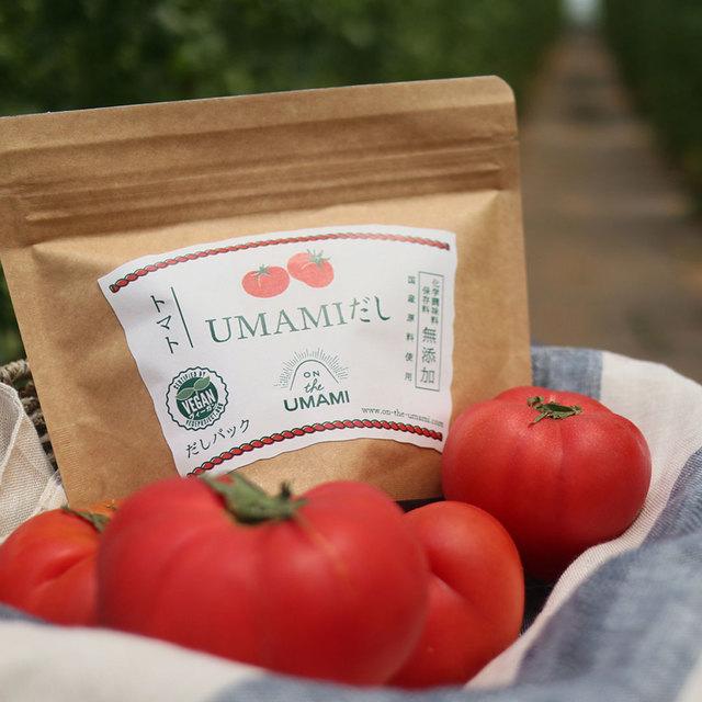 トマト トマトだし UMAMIだし トマトUMAMIだし トマトうまみだし トマト旨味だし だし トマト料理
