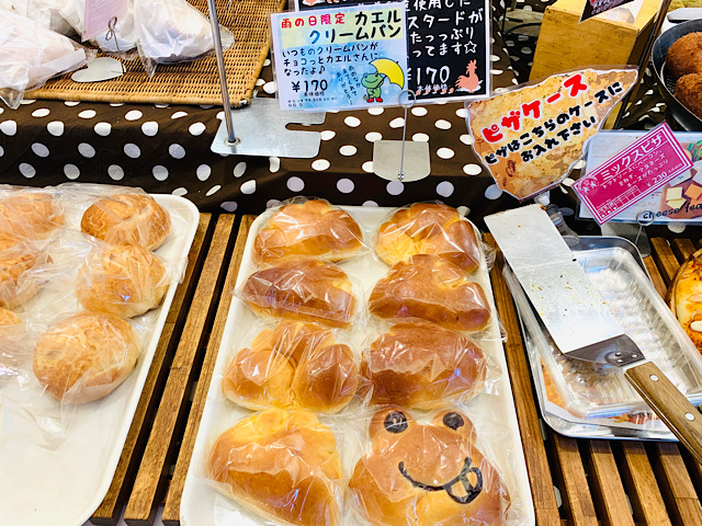 カエルクリームパン