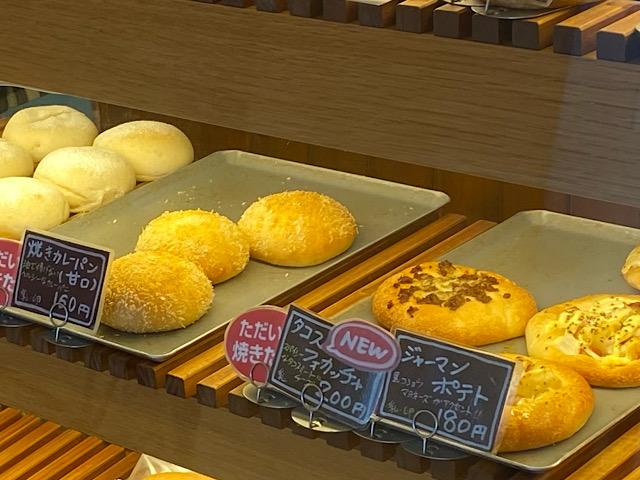 夏季限定パン