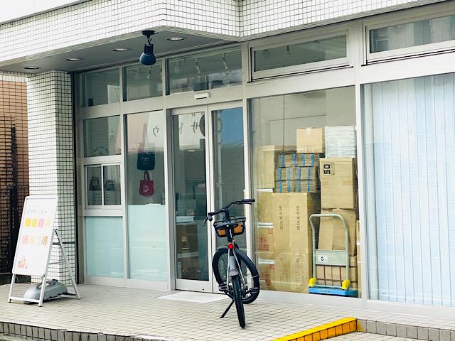 開店前のナショナルデパート東京工場