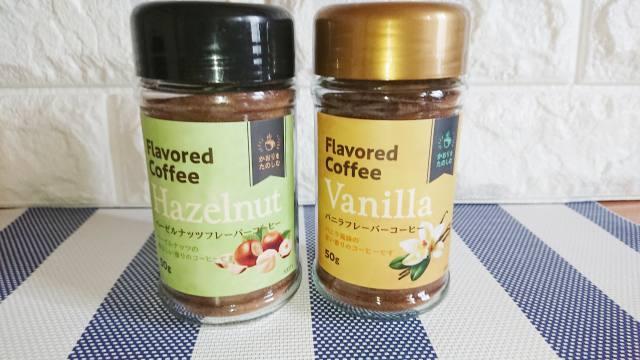 業務スーパー「フレーバーコーヒー」