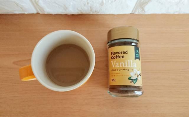 バニラフレーバーコーヒー