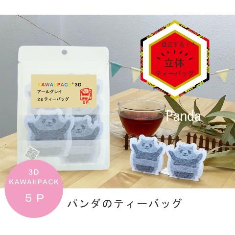 KAWAIIPACK 3D パンダ