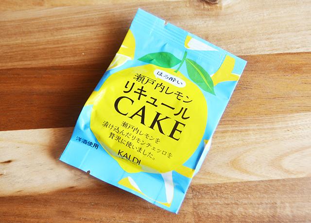 カルディオリジナル ほろ酔い瀬戸内レモンリキュールケーキ