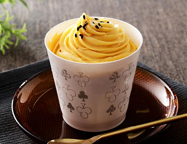 【ローソン】CUPKE 安納芋モンブラン(8月25日発売)