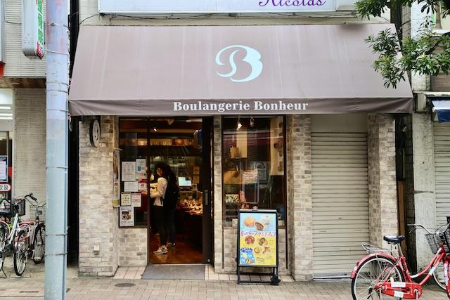 ブーランジェリーボヌール店舗