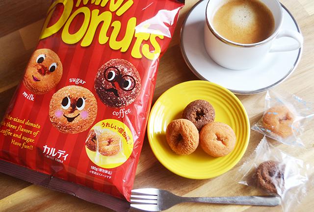 【カルディ】みんなのミニドーナッツ