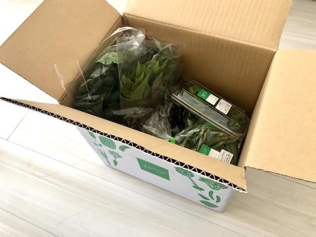 エビベジ 野菜