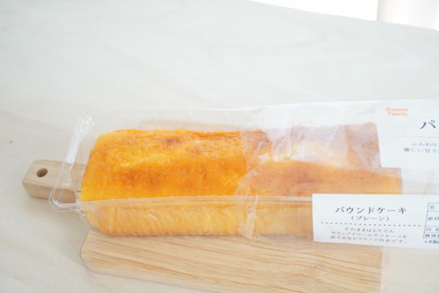 袋から出しているパウンドケーキ