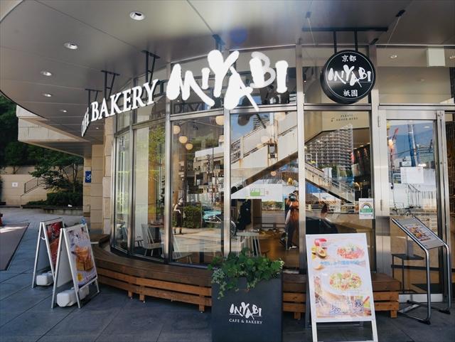 ②MIYABI店舗画像