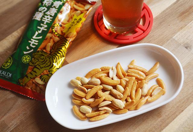 【カルディ】青唐辛子レモン柿の種