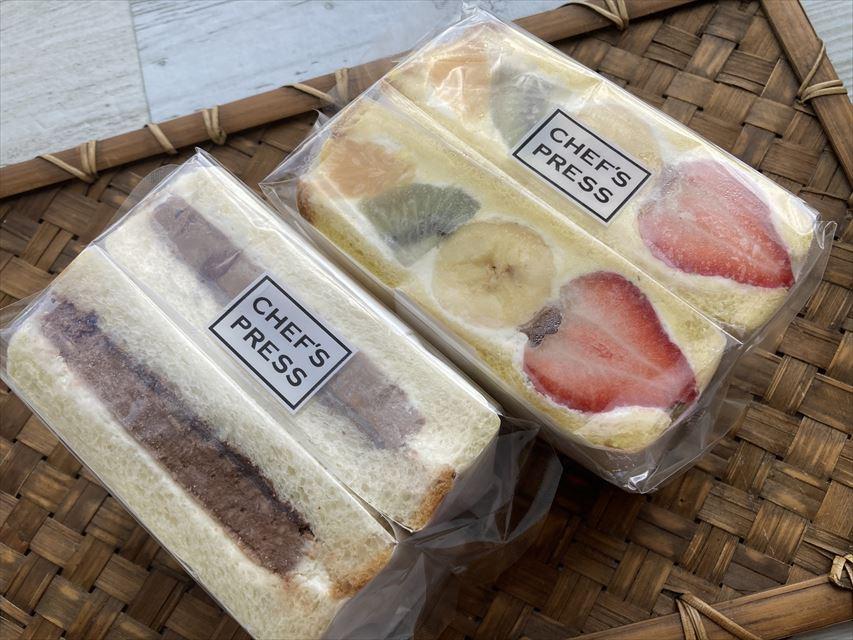 シェフズプレス サンドイッチ