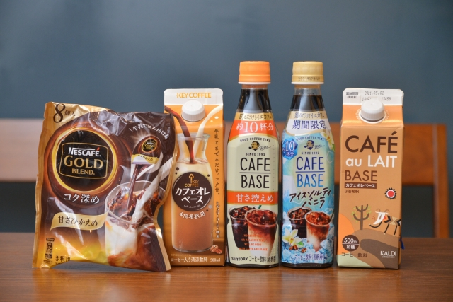カフェオレベース5商品