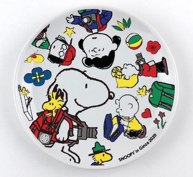 KUTANI SEAL丸皿