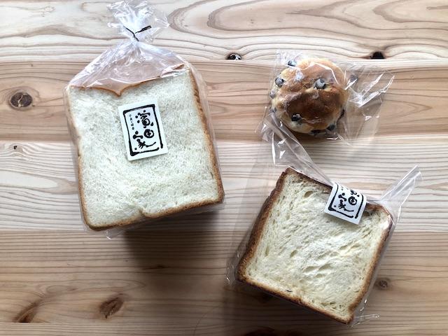 濱田屋パン3種