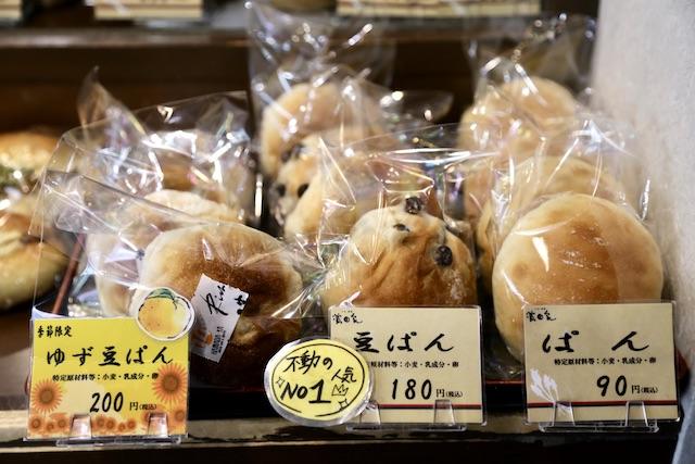 濱田家 豆パン