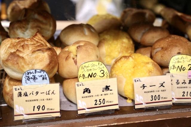 角煮 パン