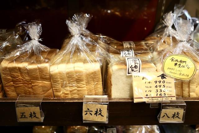 濱田家 食パン