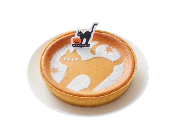 ハロウィーン デンマーククリームチーズケーキ(クローニャ)