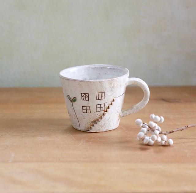 コーヒーカップ小「白い壁」【受注制作】