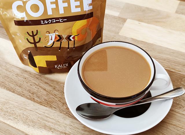 カルディオリジナル インスタントミルクコーヒー