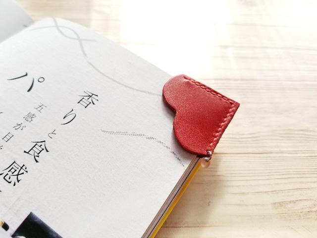 [送料無料] 栞( しおり ) ✳レザーブックマーク 2個セット