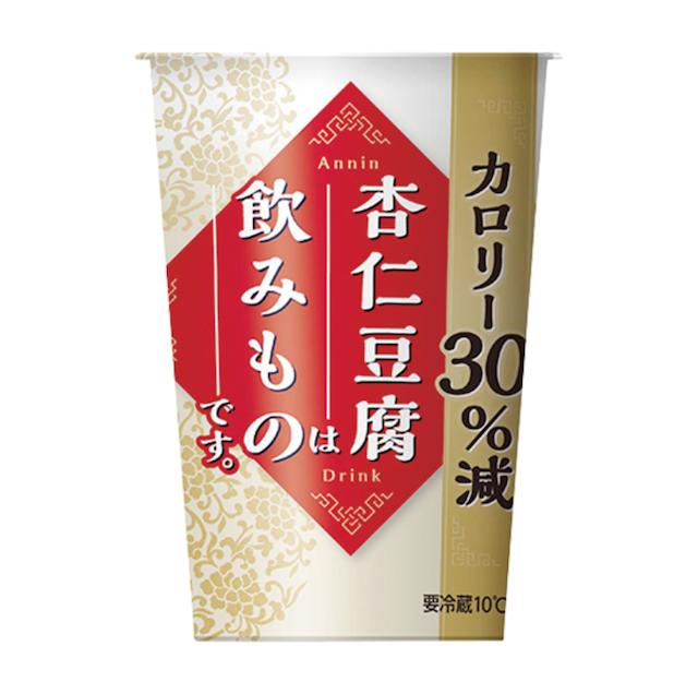 杏仁豆腐は飲みものです。カロリー30%減