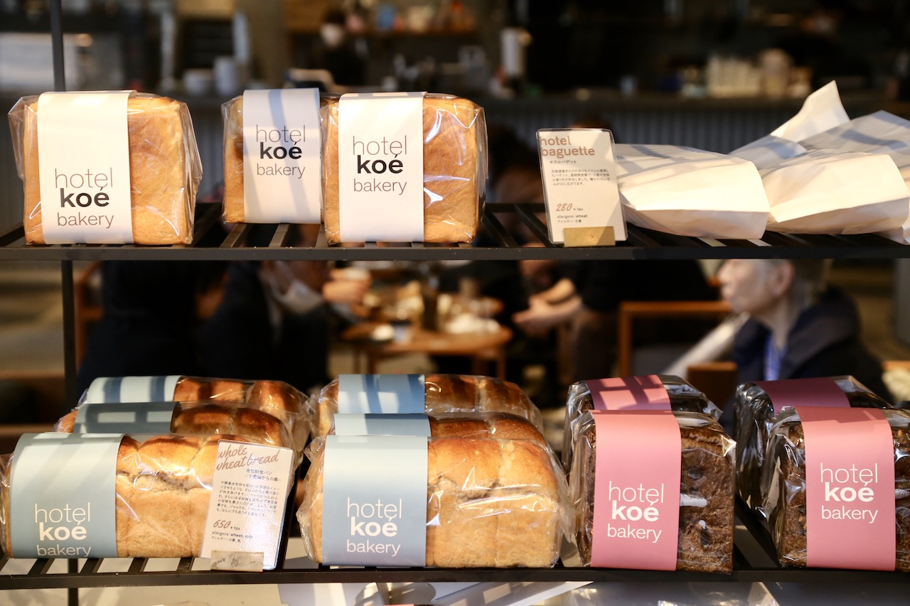 ホテル コエ ベーカリー 食パン
