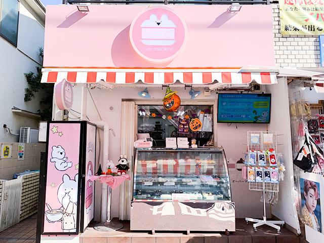 「over macaron」は、「すこぶる動くウサギ」を使った「トゥンカロン」を扱ったお店